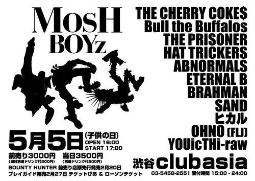 MOSHBOYZ2010