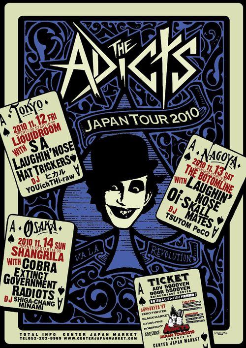 ADICTS JAPAN