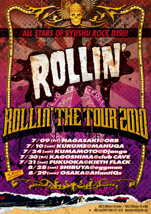 Rollin10_fl500