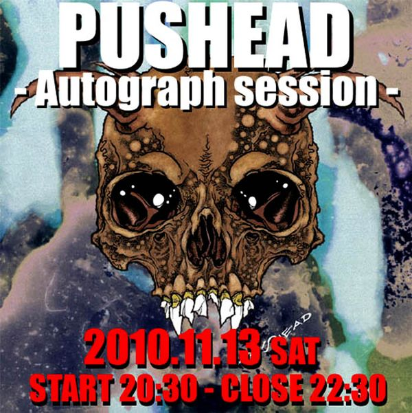 Pushead1113