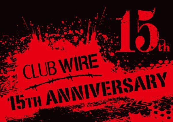 WIRE-15th-A5-H1-4c