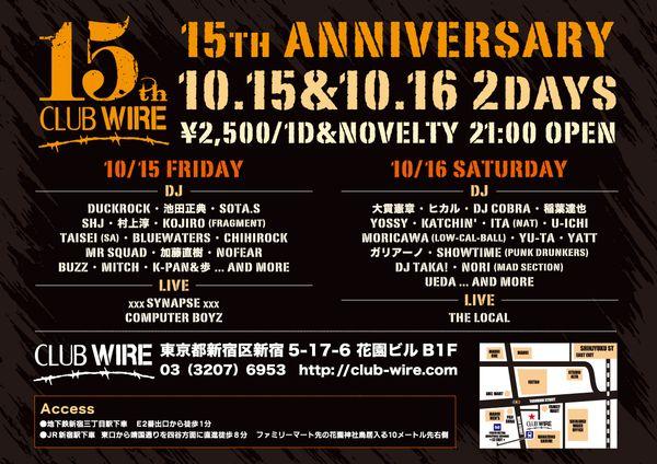 WIRE-15th-A5-H2-4c