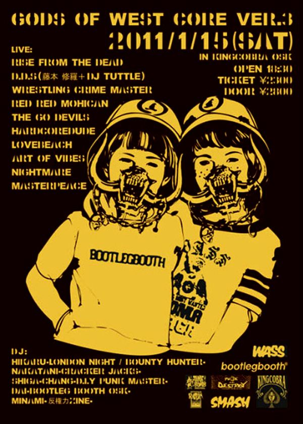 12_01_2011_godsofwestver_03_blog