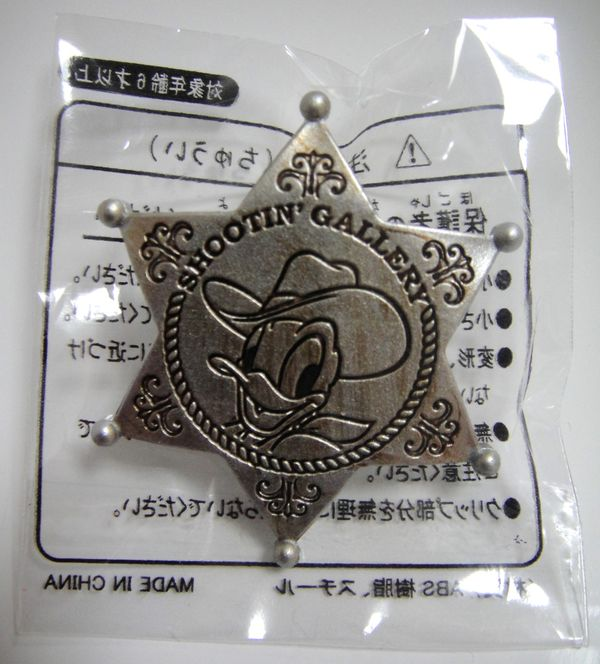 DSC06757