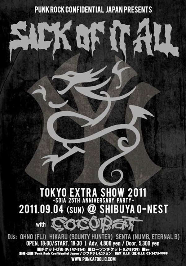 Tokyo_090411