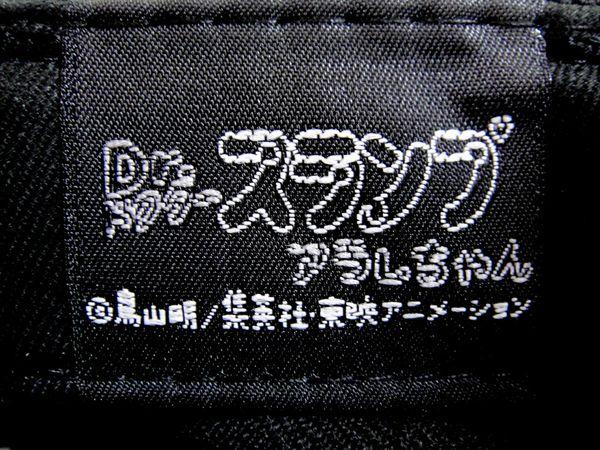 DSC08711