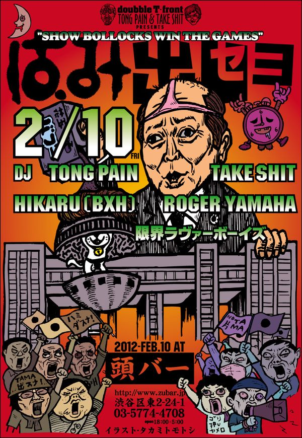 FLYER2-10color改