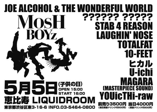 Mosh012