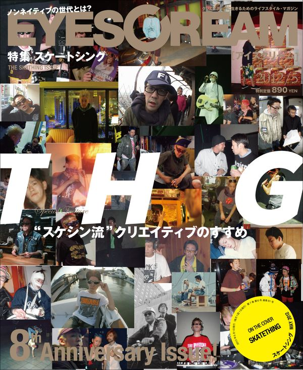 THGCOVER