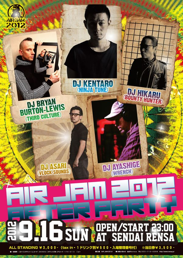 AJ2012AfterParty