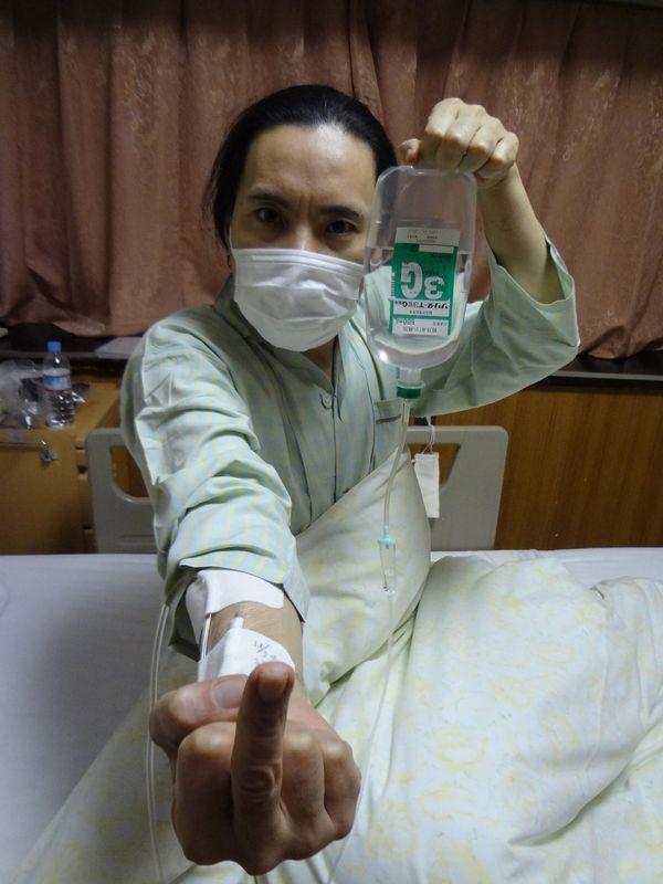 ヒカル入院