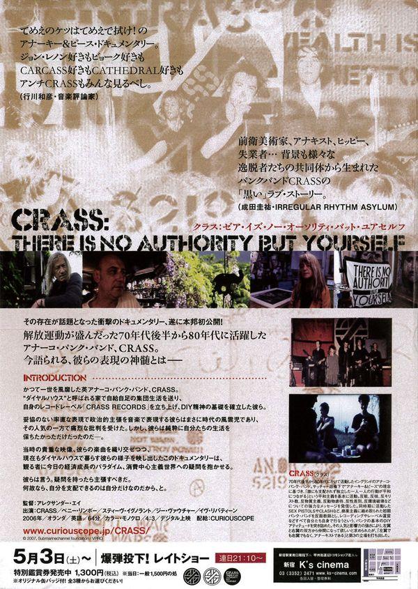 Crassmovie_u_l