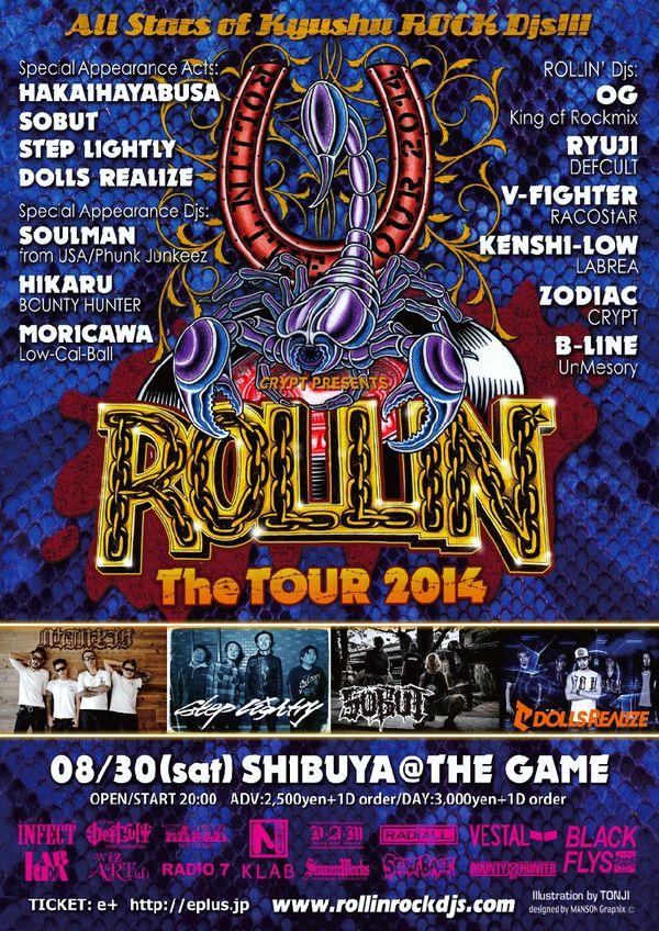 Rollin2014tokyo_poster