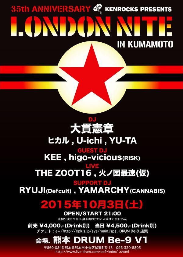 LN-kumamoto