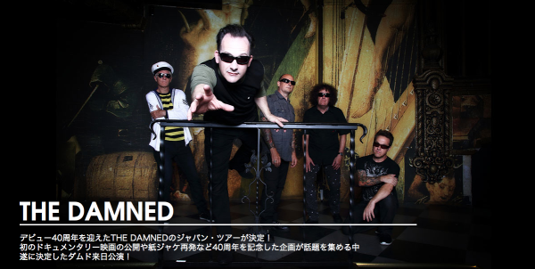 THE DAMNED JAPAN TOUR 2017