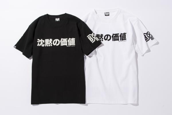 BHST BxH Price Of Silence Tee ¥5 800+tax