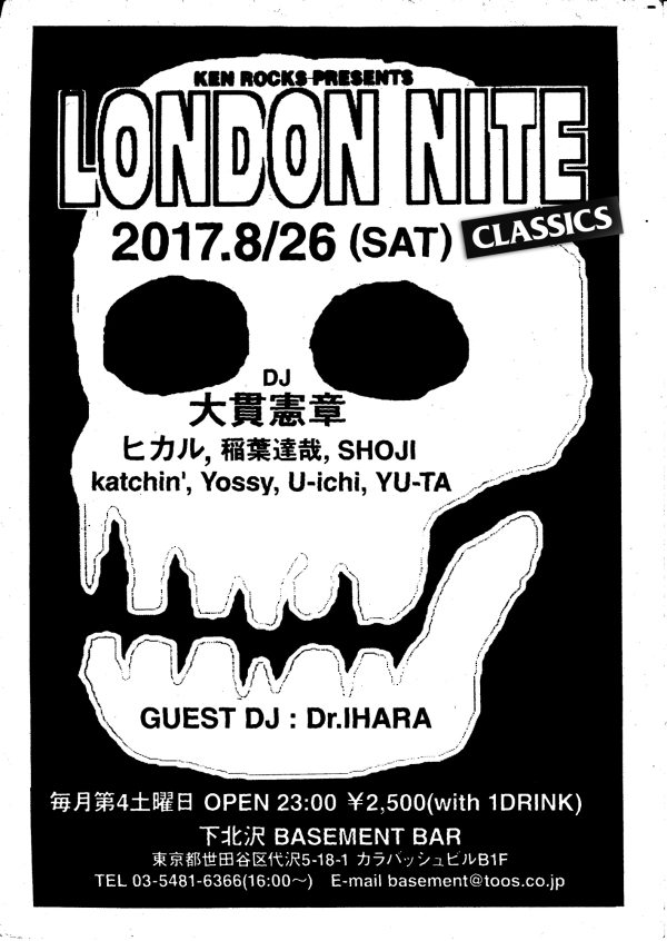 写真 2017-07-06 0 17 10