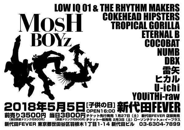 2018_0505_moshboyz