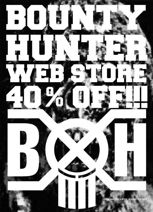 2016 Web Sale