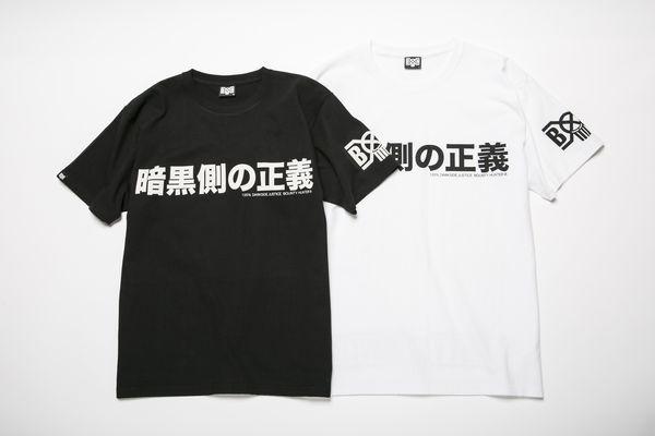 BHST BxH 暗黒側の正義 Tee ¥5,800+tax