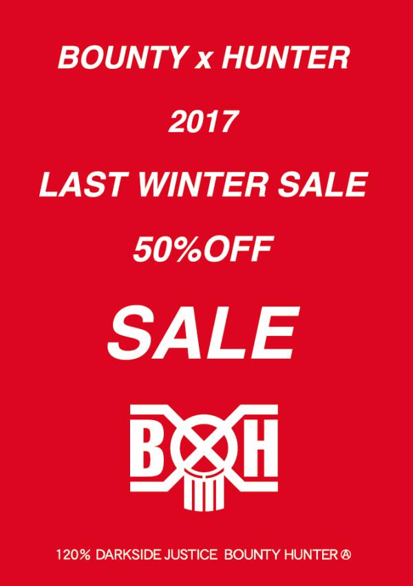 2017WinterSale50%