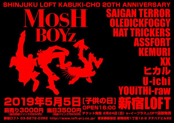2019_0505_moshboyz_a5