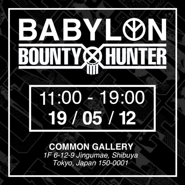BABYLONGxBountyHunter_Japan_Flyer_withbox