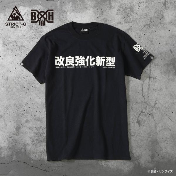 B1D6BE22-7054-4C49-B544-E68B3C5F720A