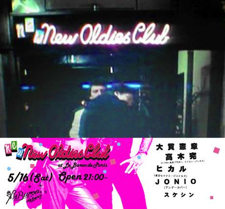 New_oldies_club