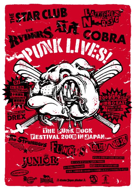 Punklives_2